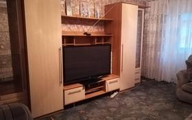 3-комнатная квартира, 68 м², 5/5 этаж помесячно, Ауэзова 147 — Брусиловского за 120 000 〒 в Петропавловске