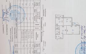 2-комнатная квартира, 70 м², 4/12 этаж, Чингиза Айтматова — Сыганак за 30 млн 〒 в Нур-Султане (Астана), Есиль р-н