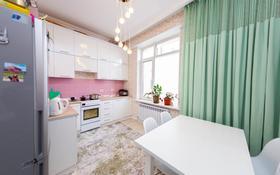 2-комнатная квартира, 67.3 м², 7/8 этаж, Туркестан — проспект Мангилик Ел за 28.5 млн 〒 в Нур-Султане (Астана), Есиль р-н