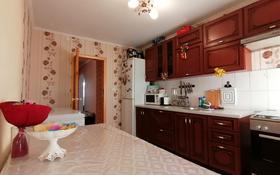 4-комнатный дом, 130 м², 10 сот., Утвинская за 14 млн 〒 в Аксае