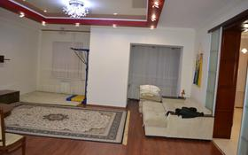 3-комнатная квартира, 138 м², 3/5 этаж, Ескалиева за 33 млн 〒 в Уральске