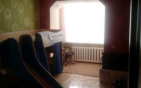 3-комнатная квартира, 76 м², 2/2 эт., Жилянка. Сатпаева 49 кв 4 за 13 млн ₸ в Актобе