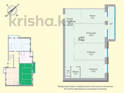 3-комнатная квартира, 76.2 м², 5/5 этаж, Сатыбалдина 4/1 — проспект Строителей за ~ 16.4 млн 〒 в Караганде — фото 3