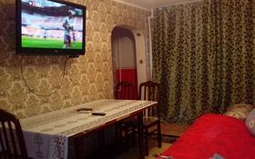1-комнатная квартира, 41 м², 1/5 эт. посуточно, Бектурганова 30 — Есенова за 5 000 ₸ в