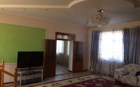 7-комнатный дом, 365 м², 7 сот., Акша батыра 64 за 30 млн ₸ в