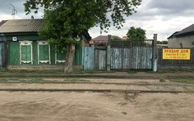 4-комнатный дом, 60 м², 1 мая 149 — Естая за 7.5 млн 〒 в Павлодаре