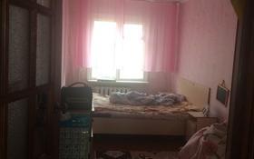 2-комнатная квартира, 45.2 м², 4/5 этаж, Юность 19 за 7 млн 〒 в Семее