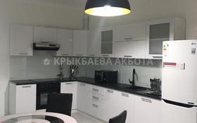 2-комнатная квартира, 85 м², 6/10 этаж, Жарокова — Си Синхая за 42.3 млн 〒 в Алматы, Бостандыкский р-н
