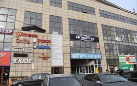 Здание площадью 5116.8 м², Райымбека — Муратбаева за 1.2 млрд ₸ в Алматы, Жетысуский р-н