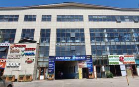 Здание площадью 5000 м², Райымбека — Муратбаева за 1.2 млрд 〒 в Алматы, Жетысуский р-н