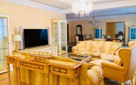 7-комнатная квартира, 315 м², 8 этаж, Желтоксан 1 за 141.7 млн 〒 в Нур-Султане (Астана), Сарыаркинский р-н