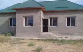 3-комнатный дом, 56 м², 8 сот., Мкр Асар-2 — Сырым батыра за 11 млн ₸ в Шымкенте, Каратауский р-н