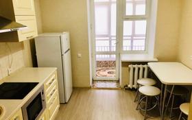 2-комнатная квартира, 57.5 м², 2/9 этаж, Бухар жырау 30/1 за 26 млн 〒 в Нур-Султане (Астана), Есиль р-н