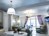 3-комнатная квартира, 150 м², 4 этаж помесячно