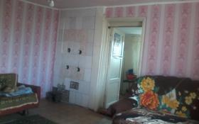 2-комнатный дом, 41 м², 2 сот., Нагорная 21/3 за 4 млн ₸ в Щучинске