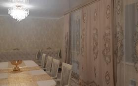 5-комнатный дом, 211 м², 5 сот., улица Мехколонна 6а за 23 млн ₸ в Актобе, Новый город