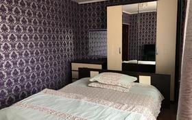 1-комнатная квартира, 38 м², 4/9 эт. посуточно, Кунаева — Иляева за 7 000 ₸ в Шымкенте, Абайский р-н