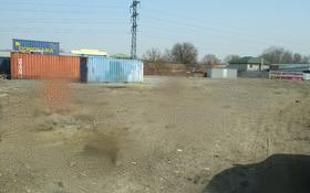 Промбаза , Рыскулова 69 за 700 ₸ в Алматы, Жетысуский р-н