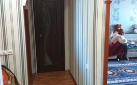 3-комнатная квартира, 82 м², 3/5 эт., 22 мкр. 190а за 10 млн ₸ в Экибастузе