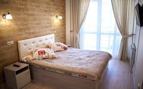 1-комнатная квартира, 50 м² посуточно, Еримбетова 78а за 9 000 ₸ в Шымкенте, Енбекшинский р-н