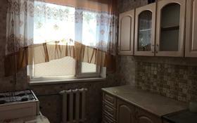 2-комнатная квартира, 44 м², 1/5 этаж, ул. Майлина 47 за 5 млн 〒 в Караганде, Октябрьский р-н