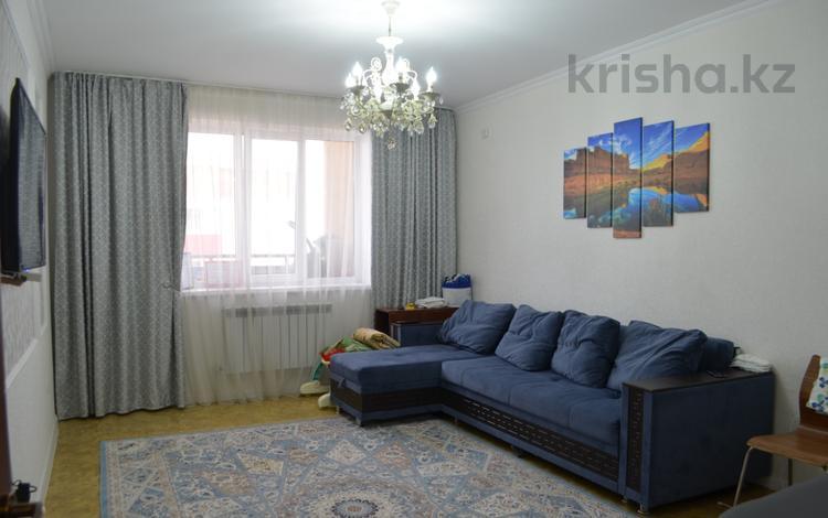 1-комнатная квартира, 46.9 м², 16/17 этаж, Жандосова — Алтынсарина за 22.5 млн 〒 в Алматы, Ауэзовский р-н