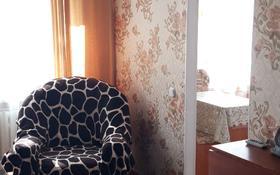 2-комнатная квартира, 50 м² посуточно, Бухар жырау 60 за 7 000 ₸ в Караганде, Казыбек би р-н