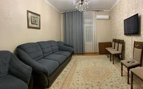 3-комнатная квартира, 80 м², 2/3 этаж посуточно, проспект Абая — Толе-би за 15 000 〒 в Таразе