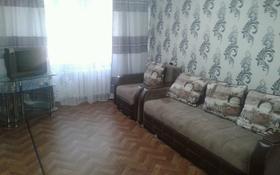 2-комнатная квартира, 49 м² посуточно, улица Желтоксан — Мира за 7 000 ₸ в Балхаше