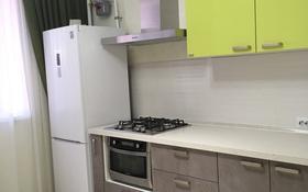 1-комнатная квартира, 45 м², 6/10 этаж посуточно, Молдагуловой за 9 000 〒 в Актобе