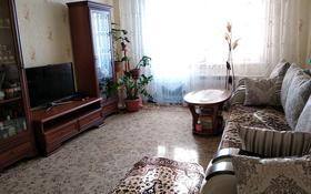 3-комнатная квартира, 80.7 м², 7/10 этаж, По.Шахтеров 74 за 19 млн 〒 в Караганде, Казыбек би р-н