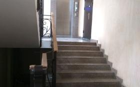 2-комнатная квартира, 89 м², 6/7 этаж, улица Ауэзова 2 — Айтеке би за 16 млн 〒 в