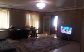 "4-комнатная квартира, 125 м², 5/5 эт., ЖК "" Меруерт"" ул. Журбы 35 А за 19 млн ₸ в"