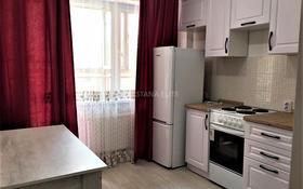 2-комнатная квартира, 60 м², 2/9 этаж помесячно, Е49 4/2 — проспект Туран за 120 000 〒 в Нур-Султане (Астана), Есиль р-н