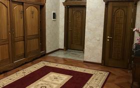 5-комнатная квартира, 225 м², 2/6 эт. поквартально, Сыганак 14 — Акмешит за 1.5 млн ₸ в Нур-Султане (Астана), Есильский р-н