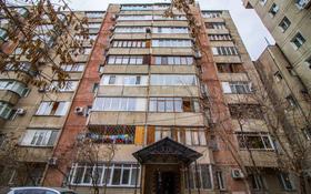 3-комнатная квартира, 125 м², 5/9 эт., мкр Самал-2 — Бектурова Мендикулова за 56 млн ₸ в Алматы, Медеуский р-н