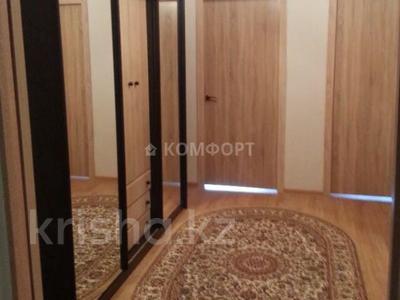 1-комнатная квартира, 37 м², 3/9 этаж помесячно, Кобланды батыра 7 за 80 000 〒 в Нур-Султане (Астана), Алматы р-н