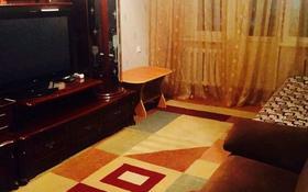 2-комнатная квартира, 42 м², 2/4 этаж помесячно, 1 микрорайон 14 за 75 000 〒 в Капчагае