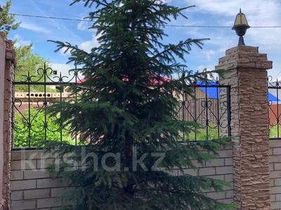 7-комнатный дом, 267 м², 6.5 сот., Лесозавод за 33 млн ₸ в Павлодаре — фото 11