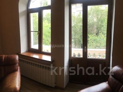 5-комнатная квартира, 170 м², 3/3 эт., Жибек жолы — Пушкина за 67 млн ₸ в Алматы, Медеуский р-н — фото 24