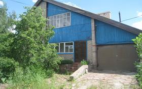 5-комнатный дом, 192.3 м², 15 сот., Хамита Ергалиева 3 — Ауэзова за 20 млн 〒 в Кокшетау