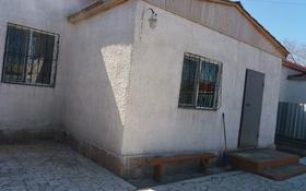 4-комнатный дом, 200 м², Ст.Балхаш за 23 млн ₸