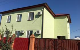 6-комнатный дом, 250 м², 10 сот., мкр Лесхоз, М-н Лесхоз-2 за 46 млн 〒 в Атырау, мкр Лесхоз