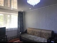 4-комнатная квартира, 61.2 м², 1/5 этаж
