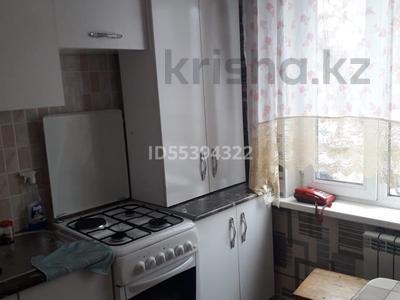 1-комнатная квартира, 33 м², 2/5 этаж посуточно, 2 мкр 1 за 5 000 〒 в Талдыкоргане