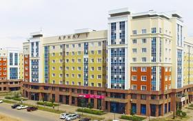1-комнатная квартира, 35.74 м², 2/8 эт., проспект Улы Дала — 38 за 11.4 млн ₸ в Астане