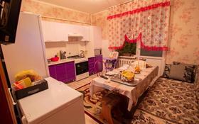 2-комнатная квартира, 59 м², 1/5 этаж, Каратах за 15 млн 〒 в Талдыкоргане