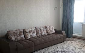 3-комнатная квартира, 76 м², 3/5 эт. посуточно, улица Демесинова — Тәуелсіздік за 10 000 ₸ в