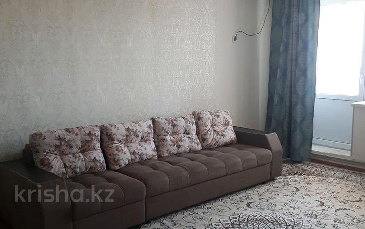 3-комнатная квартира, 76 м², 3/5 этаж посуточно, улица Демесинова — Тәуелсіздік за 10 000 〒 в