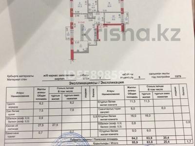 4-комнатная квартира, 90 м², 4/5 этаж, мкр Коктем-1 43 — Байтурсынова Габдуллина Маркова за 44 млн 〒 в Алматы, Бостандыкский р-н — фото 7